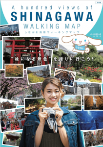 shinagawa-walking1