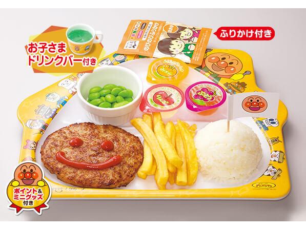 shinjyukuhigashiguchi lunch006